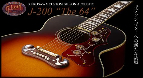 """Gibson """"The 64"""" J-200