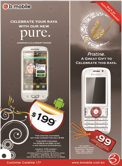 The bmobile Pure budget Android Phone – Corner Geeks