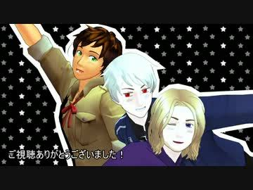 【MMD男祭り】Melody Line(あすプにver)Full【APヘタリアMMD】 by